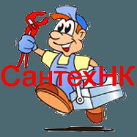 Установить сантехнику в Омске